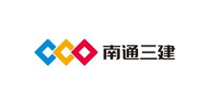 济南航易建筑材料有限公司