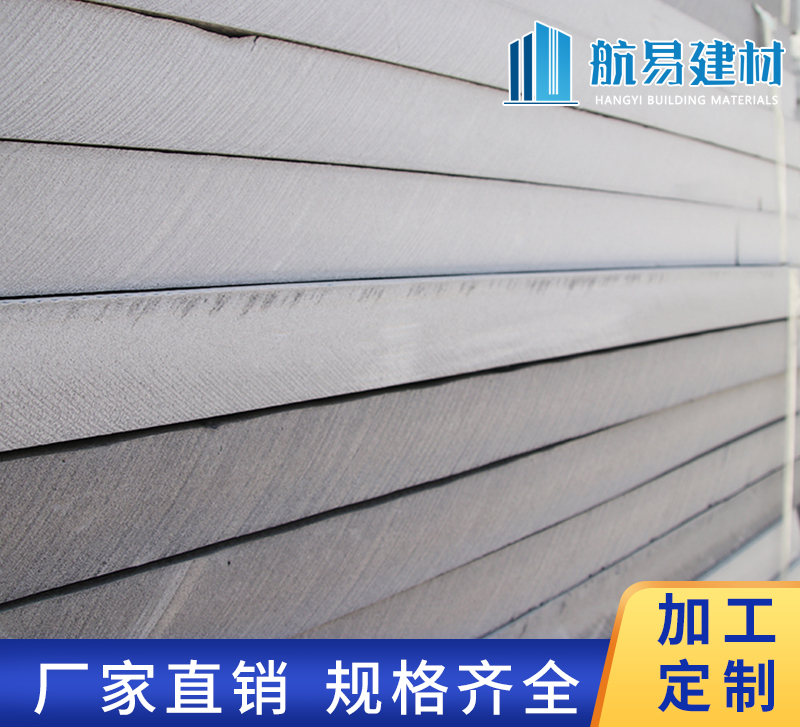 石墨挤塑板生产厂家
