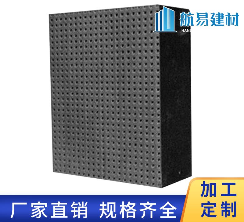 石墨挤塑板保温板