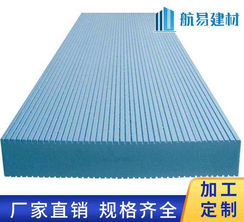 地暖板模块