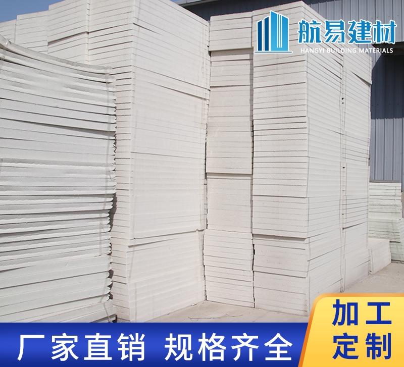 B1级防火挤塑板生产厂家