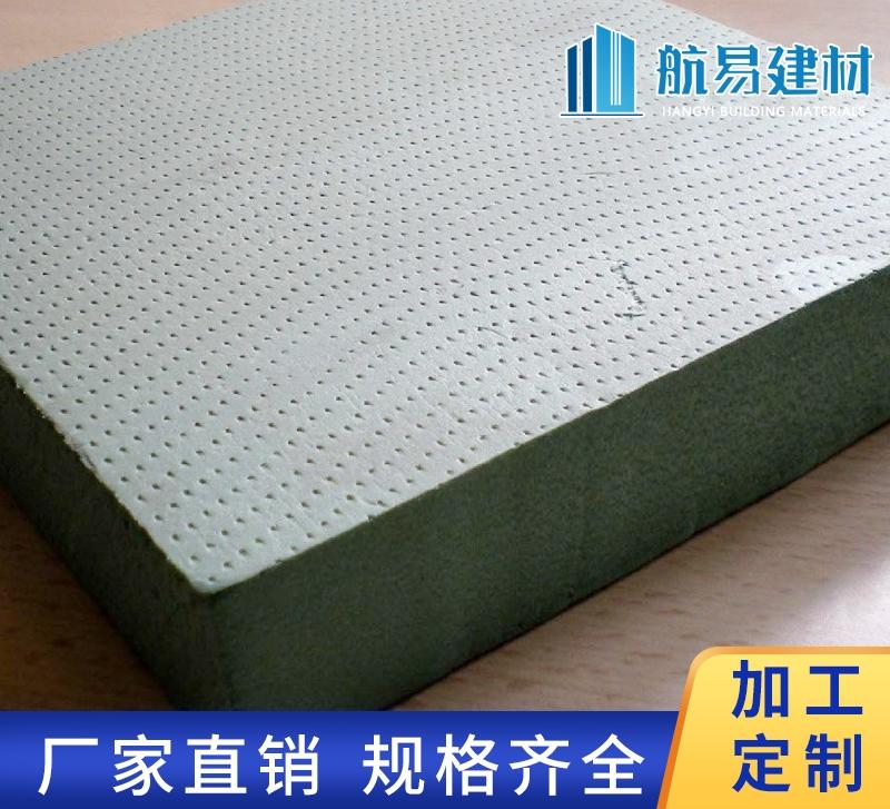 SDJK挤塑板生产厂家